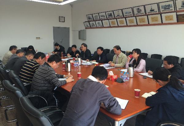 二级教学单位工作小组组长会议(1)